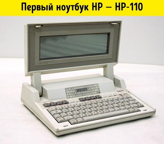 © wikipedia