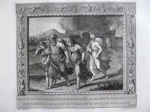Лот с семейством покидает Содом и Гоморру (Бытие, ХIХ, 15-23)