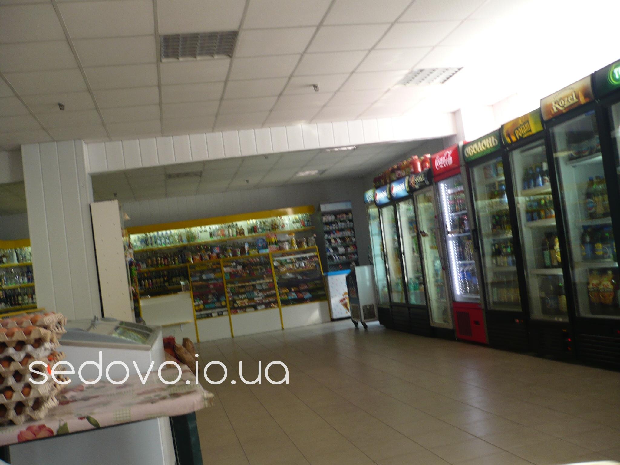 Седово цены в магазинах и супермаркетах