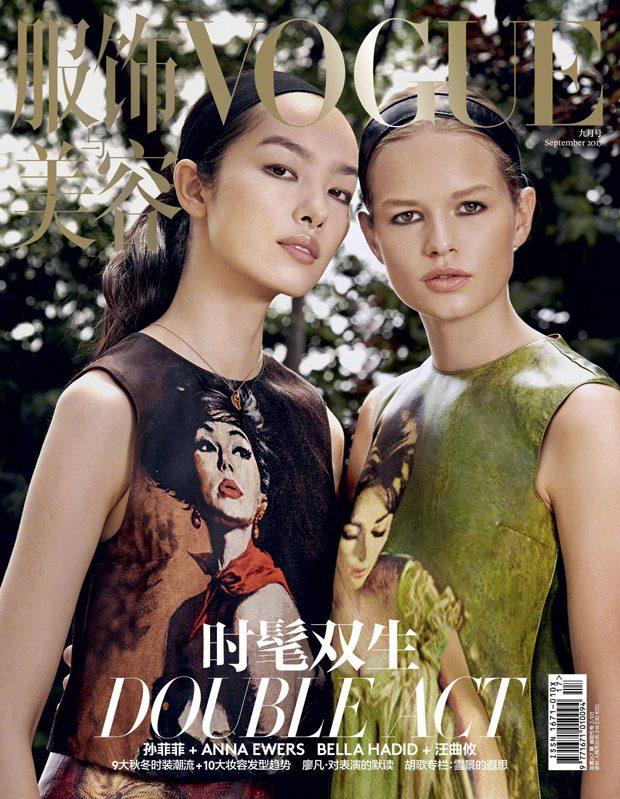 Fei Fei Sun, Anna Ewers, Chu Wong & Bella Hadid Cover Vogue China