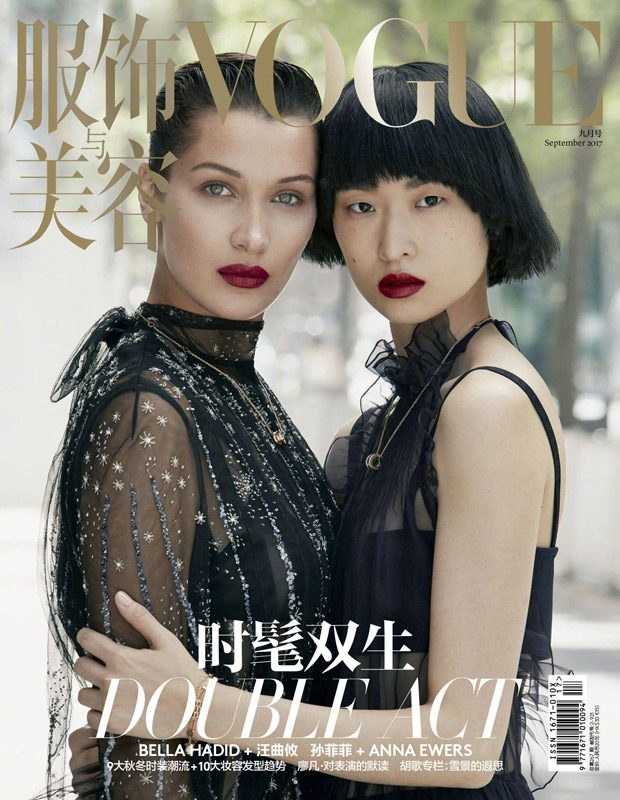 For more log on to Vogue China's official site: www.vogue.com.cn Related Post PFW: MAISON MARGIELA F