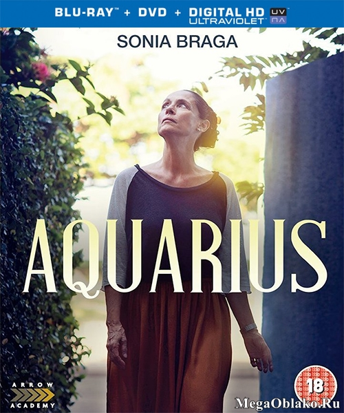 Водолей / Aquarius (2016/BDRip/HDRip)