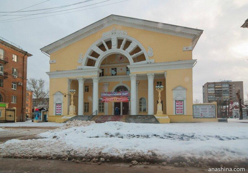"""Дом музыки и кино """"Комсомолец"""", Череповец"""