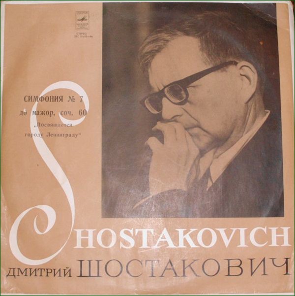 the music of dmitri shostakovich essay Dmitri shostakovich and johann they came from opposite ends of music history and more about dmitri ivanovich mendeleev's contributions to science essay.