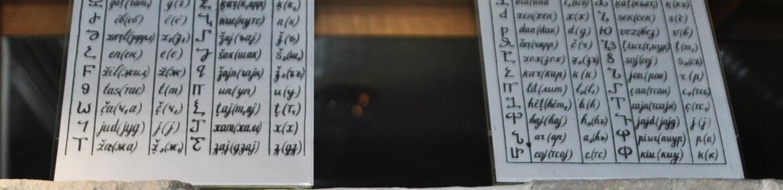 Азербайджан в апреле 2017 (Баку–Гобустан–Хыналыг–Губа–Лахыч–Ивановка–Киш–Шеки–хр. Кюрмюк–Илису–креп. Сырт-Гала - креп. Гелярсан-Гёрарсан - Гёйгёль...