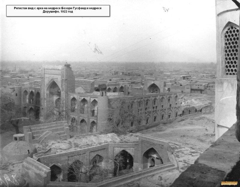 Bukhara Aist 2301l 1922.jpg