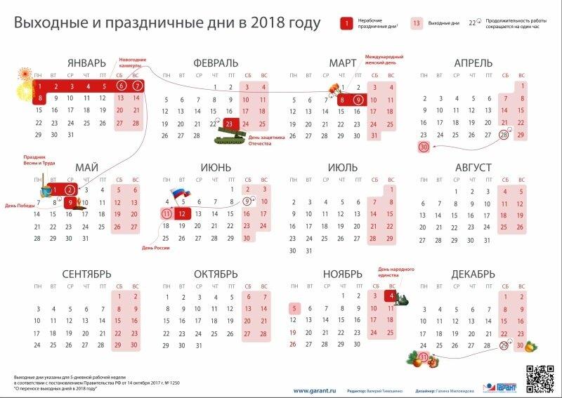 kalendar-2018(3).jpg