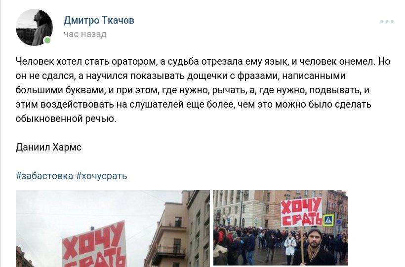 Забастовка Навального 28.01.2018 - 20