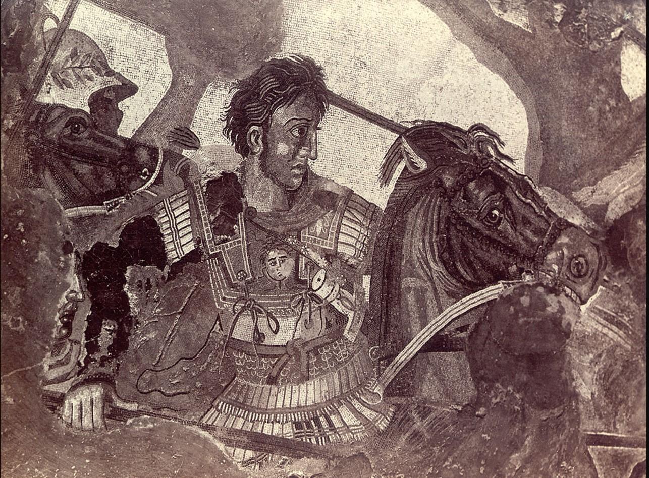 Фрагмент мозаики с портретом Александра Великого