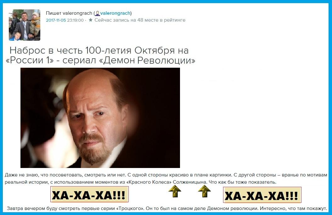 Аркадий  Солженицын