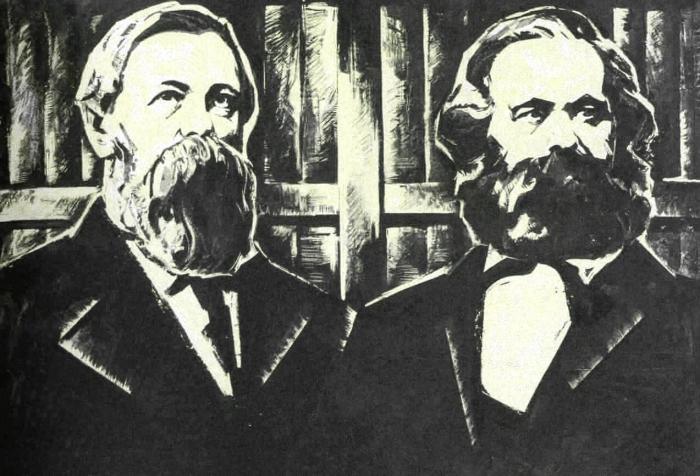 Великая страна СССР,1-й Интернационал,Маркс,Энгельс