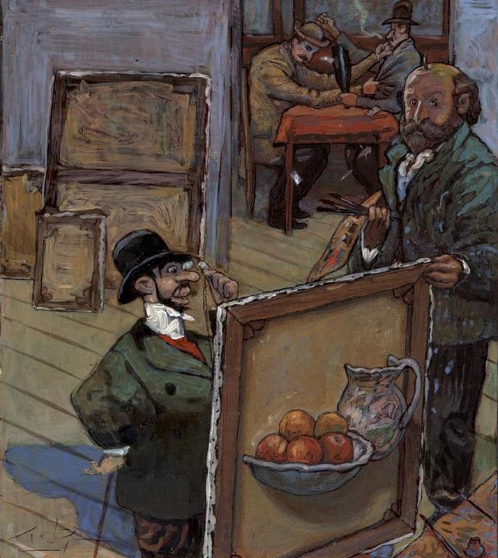 Тулуз-Лотрек и Месье Сезанн