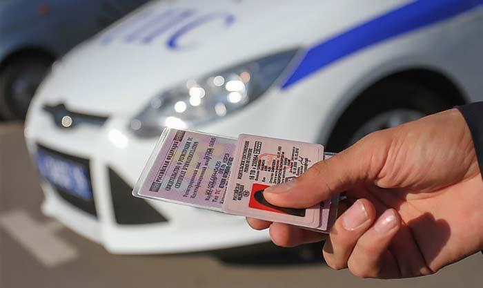 регистрация машин и получение водительских
