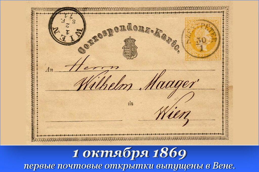 1869-10-01 301.JPG