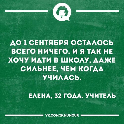 люди займите рубль