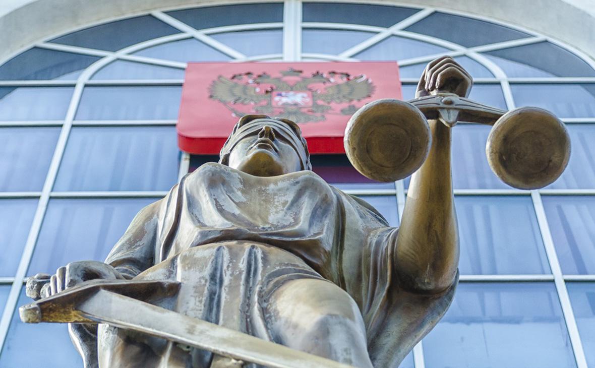 20171031_11-16-Верховный суд предложил освобождать от ответственности за 80 преступлений