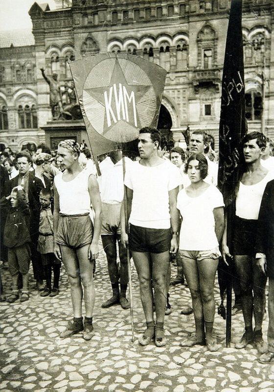 Кр Площадь, 1920-25 П. Оцуп
