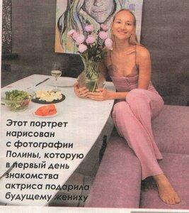 https://img-fotki.yandex.ru/get/508985/19411616.61f/0_12f04f_ba0088bc_M.jpg