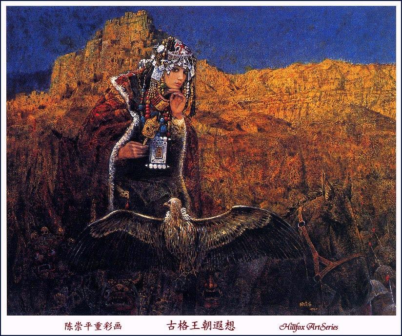 Картины Чен Чонг Пинг
