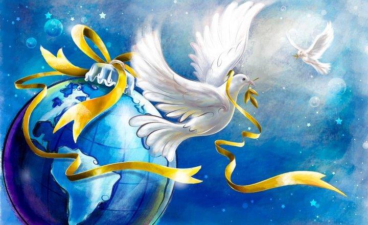 21 сентября - Международный день мира. Голубь. Мира вам!