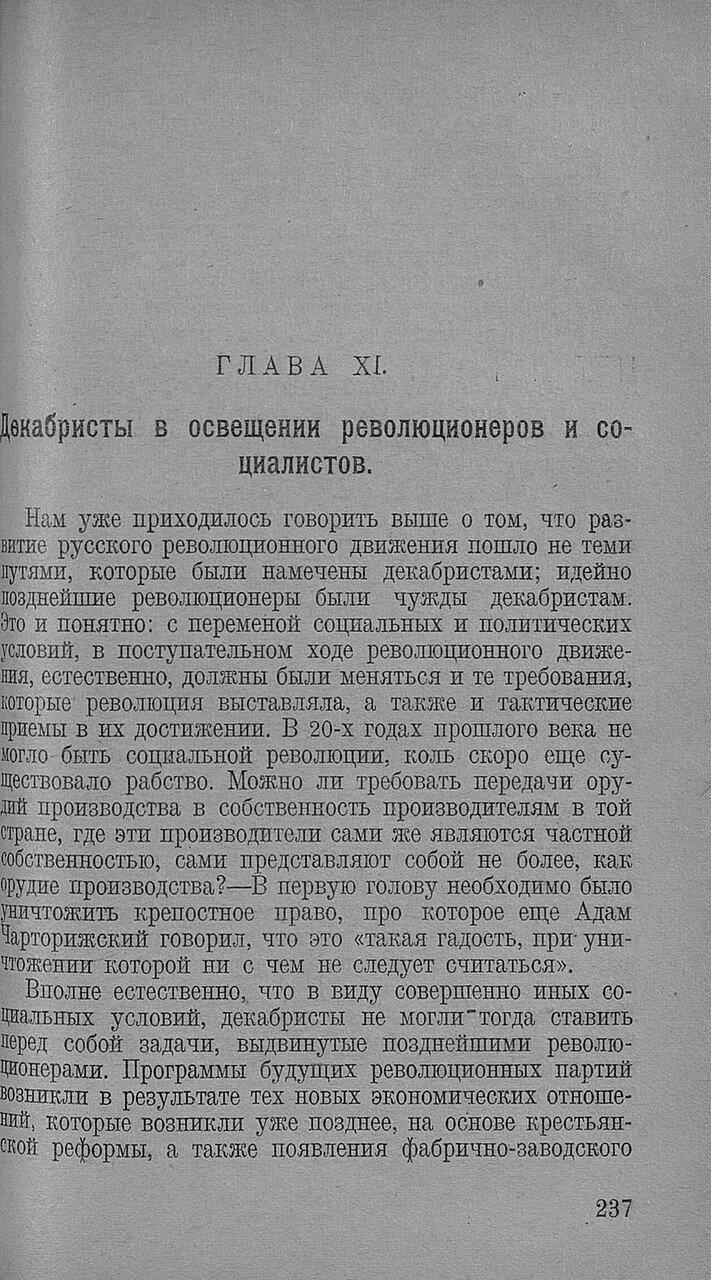 https://img-fotki.yandex.ru/get/508985/199368979.93/0_20f759_e52518e2_XXXL.jpg