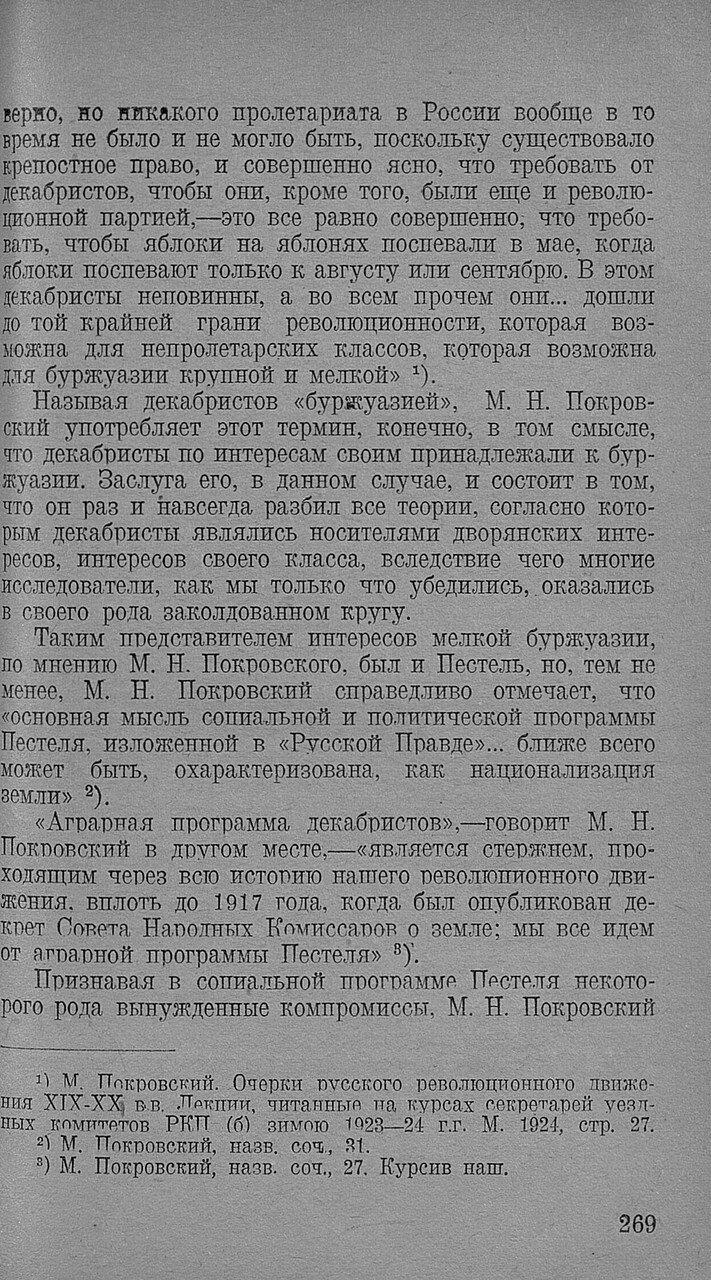 https://img-fotki.yandex.ru/get/508985/199368979.94/0_20f779_7a9a117b_XXXL.jpg