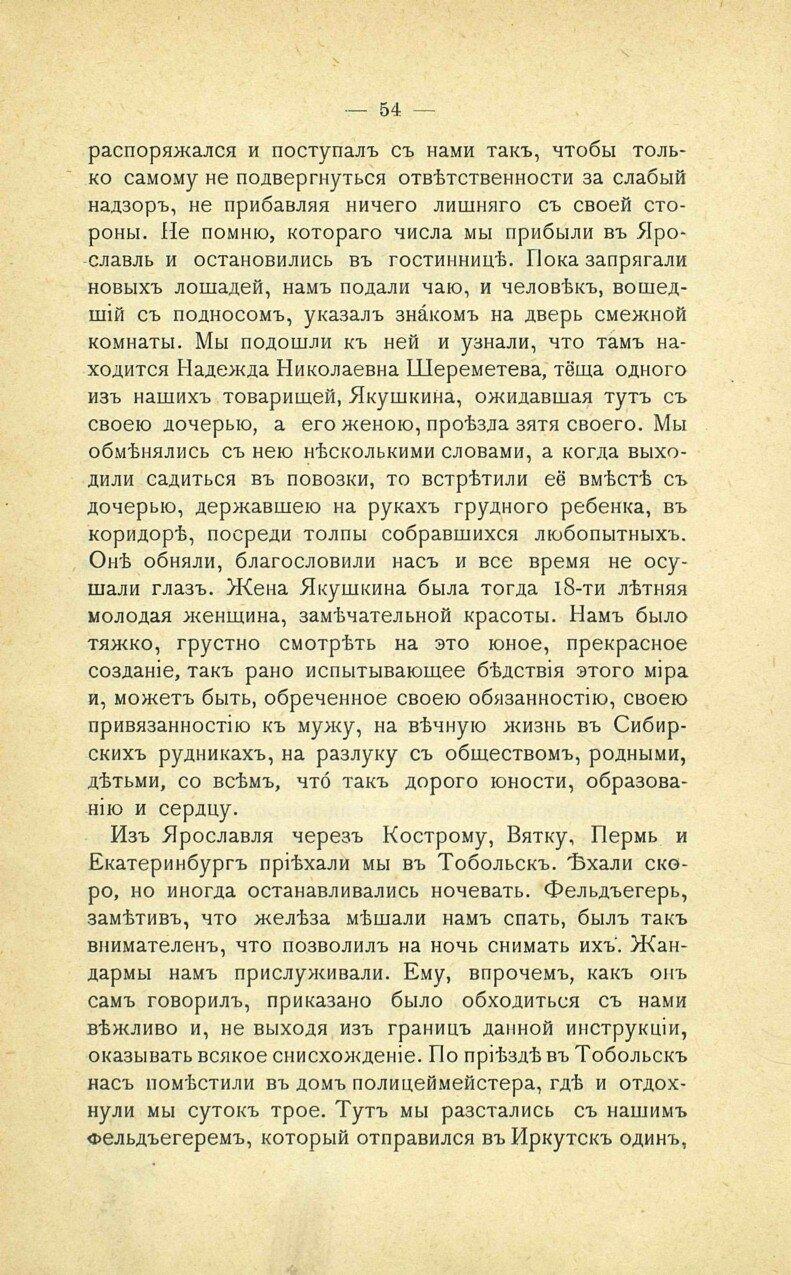 https://img-fotki.yandex.ru/get/508985/199368979.9e/0_2140f0_5872e657_XXXL.jpg