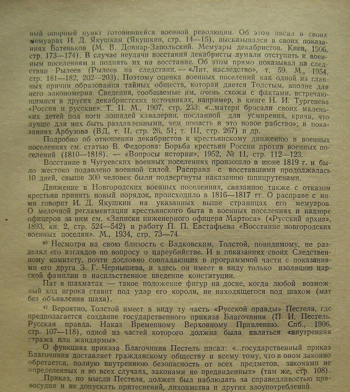 https://img-fotki.yandex.ru/get/508985/199368979.df/0_21f753_853b771e_XXXL.jpg