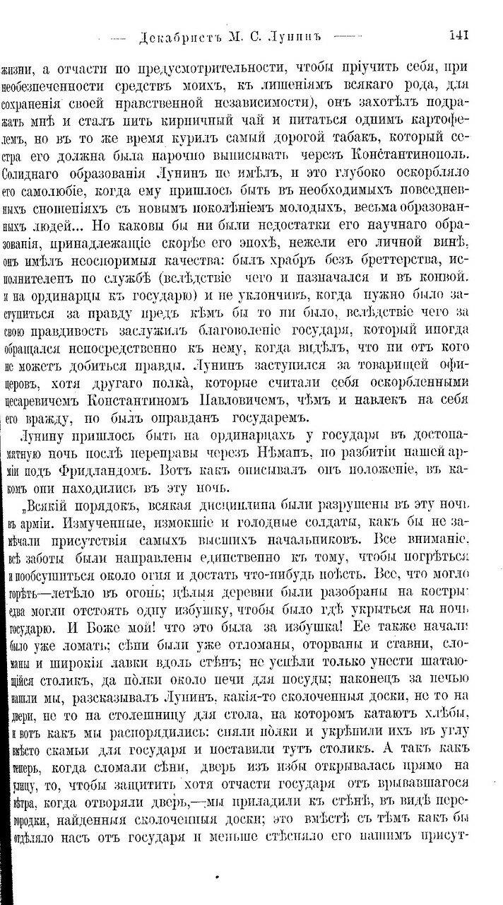 https://img-fotki.yandex.ru/get/508985/199368979.e0/0_21fb03_86e11c5_XXXL.jpg