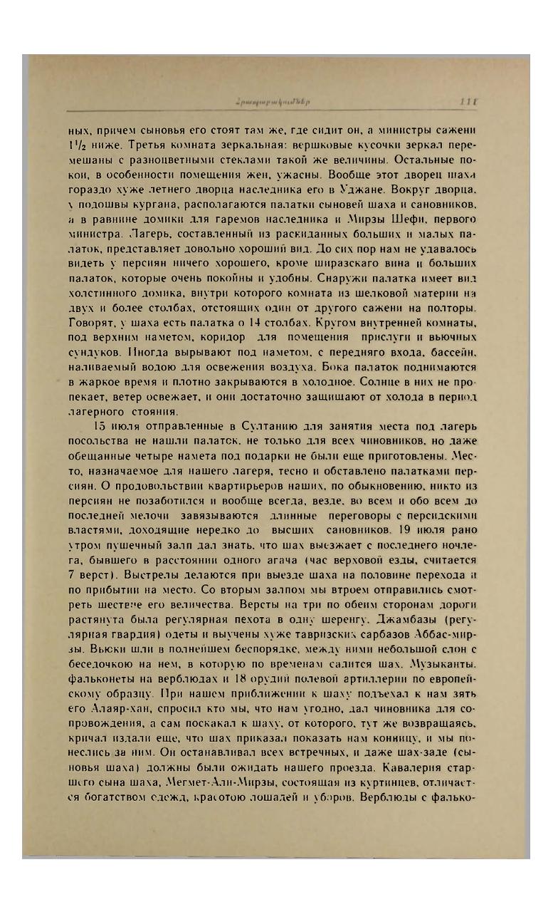 https://img-fotki.yandex.ru/get/508985/199368979.e3/0_2201c2_882f2987_XXXL.png