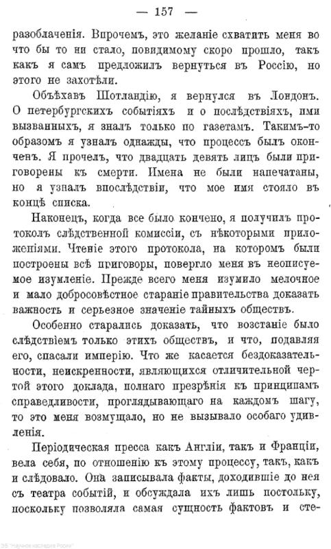 https://img-fotki.yandex.ru/get/508985/199368979.fb/0_220f58_e85471e0_XL.png