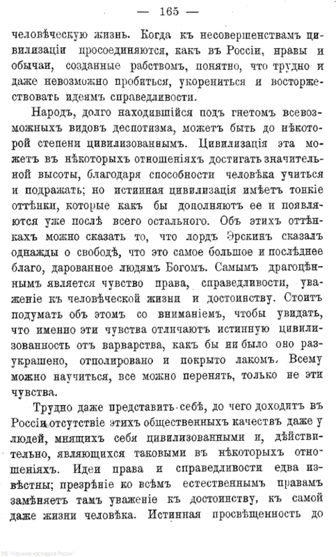 https://img-fotki.yandex.ru/get/508985/199368979.fb/0_220f60_ede92f87_XL.png