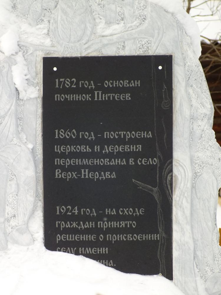 Памятник с крестом Ленинск Резные памятники Поронайск