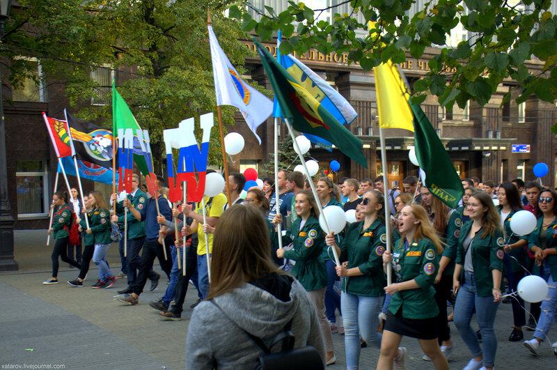 Парад студентов в Челябинске. 16 сентября 2017 года