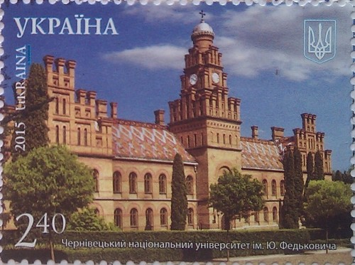 2015 черниговск универ им Федьковича 2.40