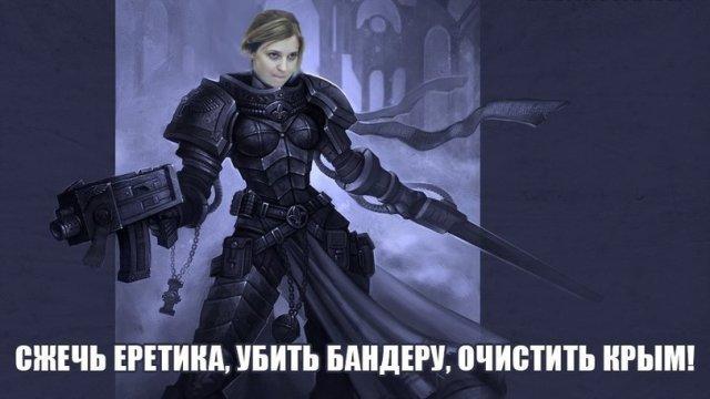 Natal_quote_ya-Poklonskaya-prokuror-tyan-adeptus-arbitres-politika-1130234.jpeg