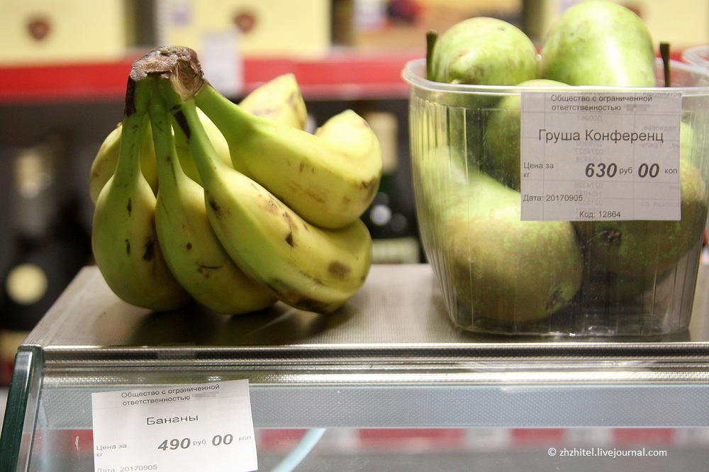 Цены в магазинах Чукотки