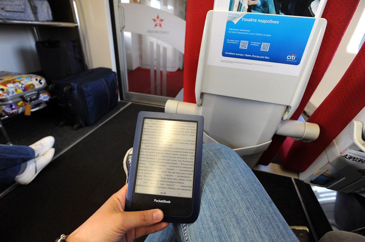 PocketBook 640 — ридер для идеального отпуска (8 фото)