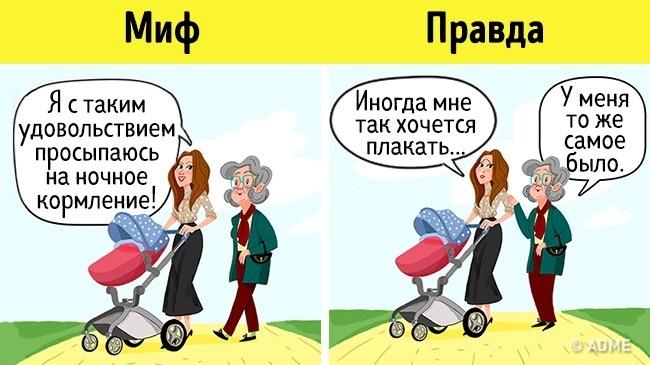 Ухорошей мамы дети неболеют