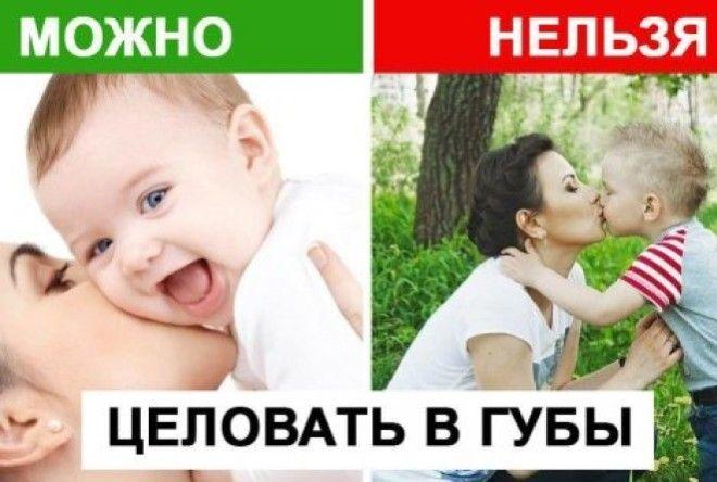 Воспитание мальчиков — не женское занятие. Многие мамы позволяют себе лишнее (10 фото)