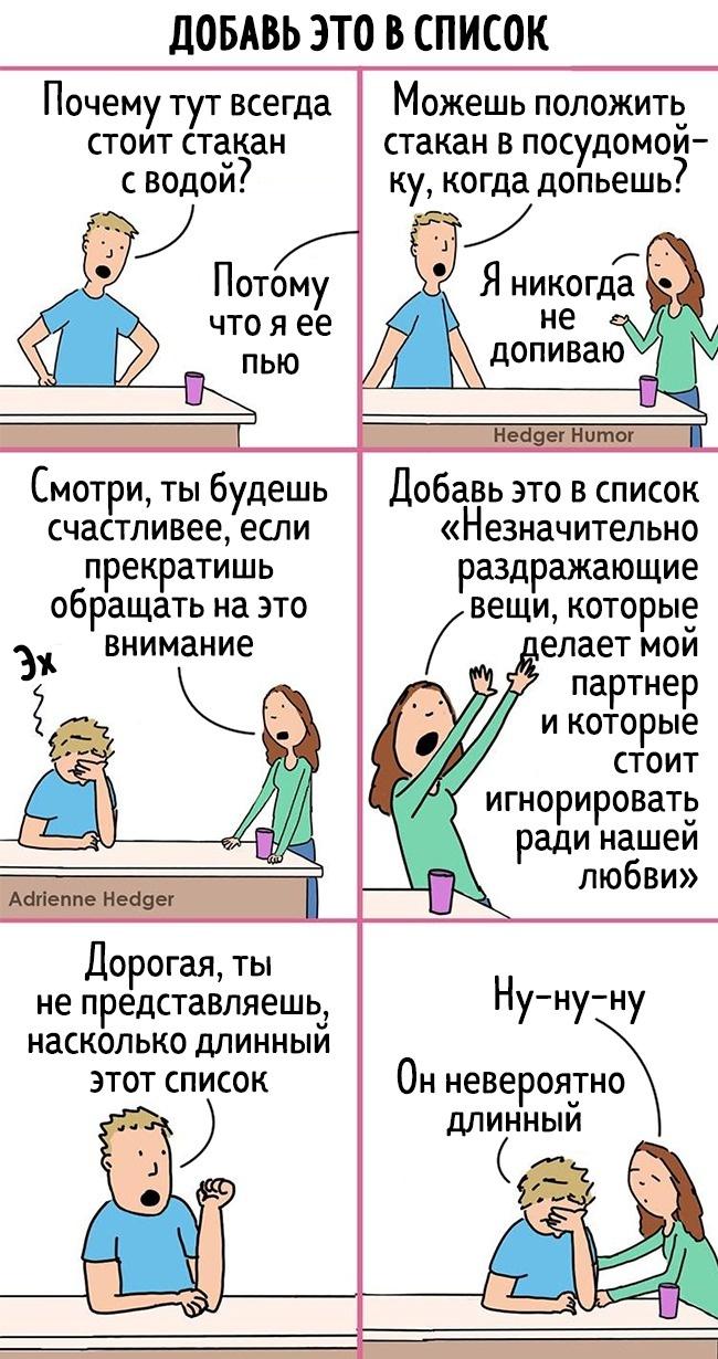 © Hedger Humor / facebook      9.