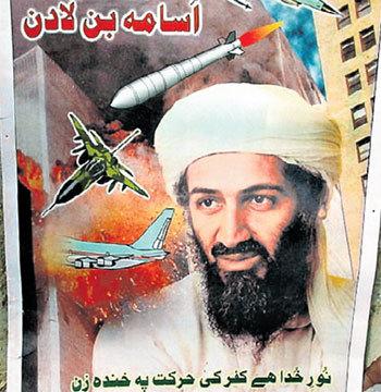 20120411_23-58-Бен Ладен был евреем!-pic6