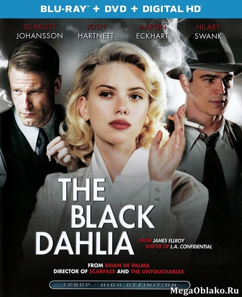 Черная орхидея / The Black Dahlia (2005/BDRip/HDRip)