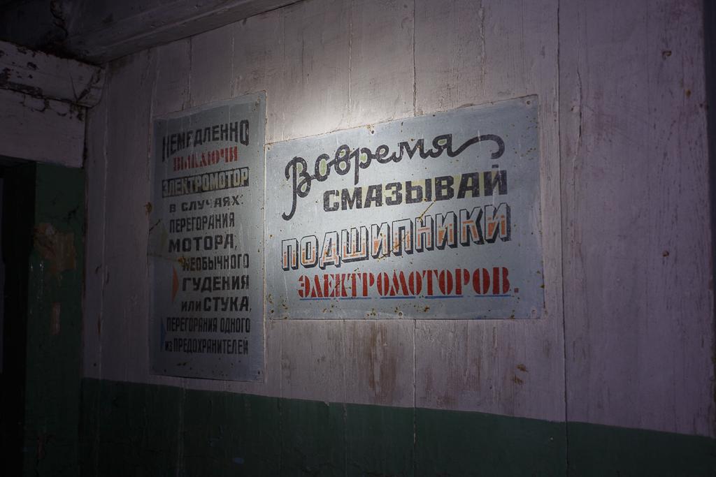 Заброшенный Слободской пивоваренный завод