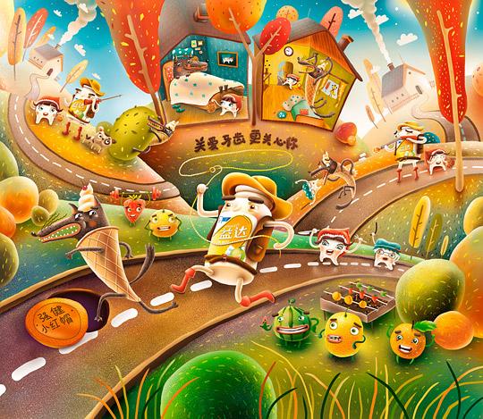 "Fil Dunsky – the ""Marmalade"" Illustrations to the Reggae Music"
