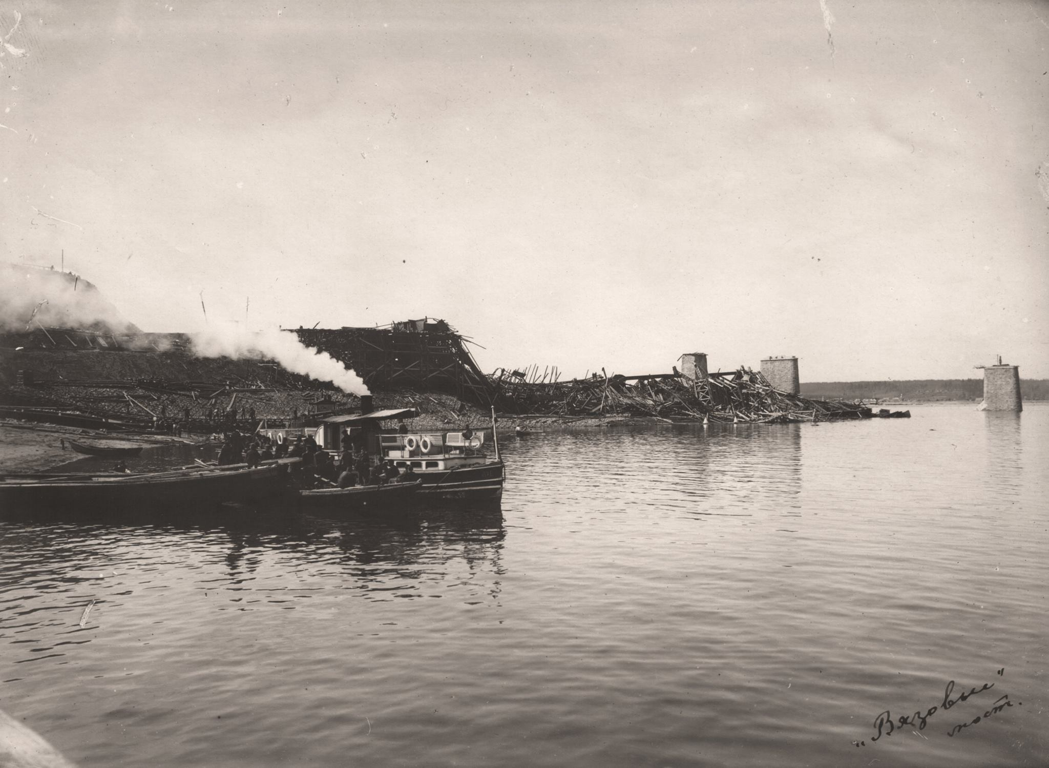 Авария на строительстве Романовского моста. Нижние Вязовые (1912)