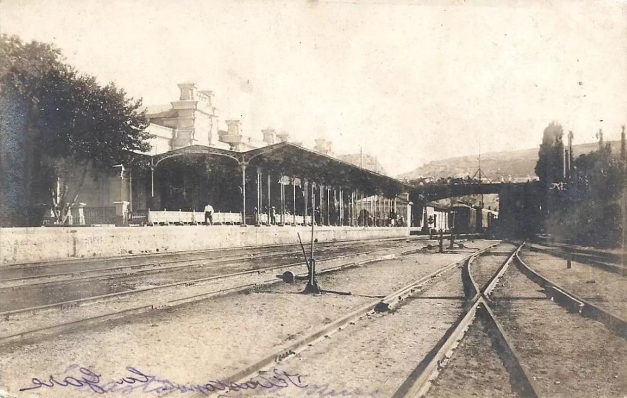 1918. Вокзал