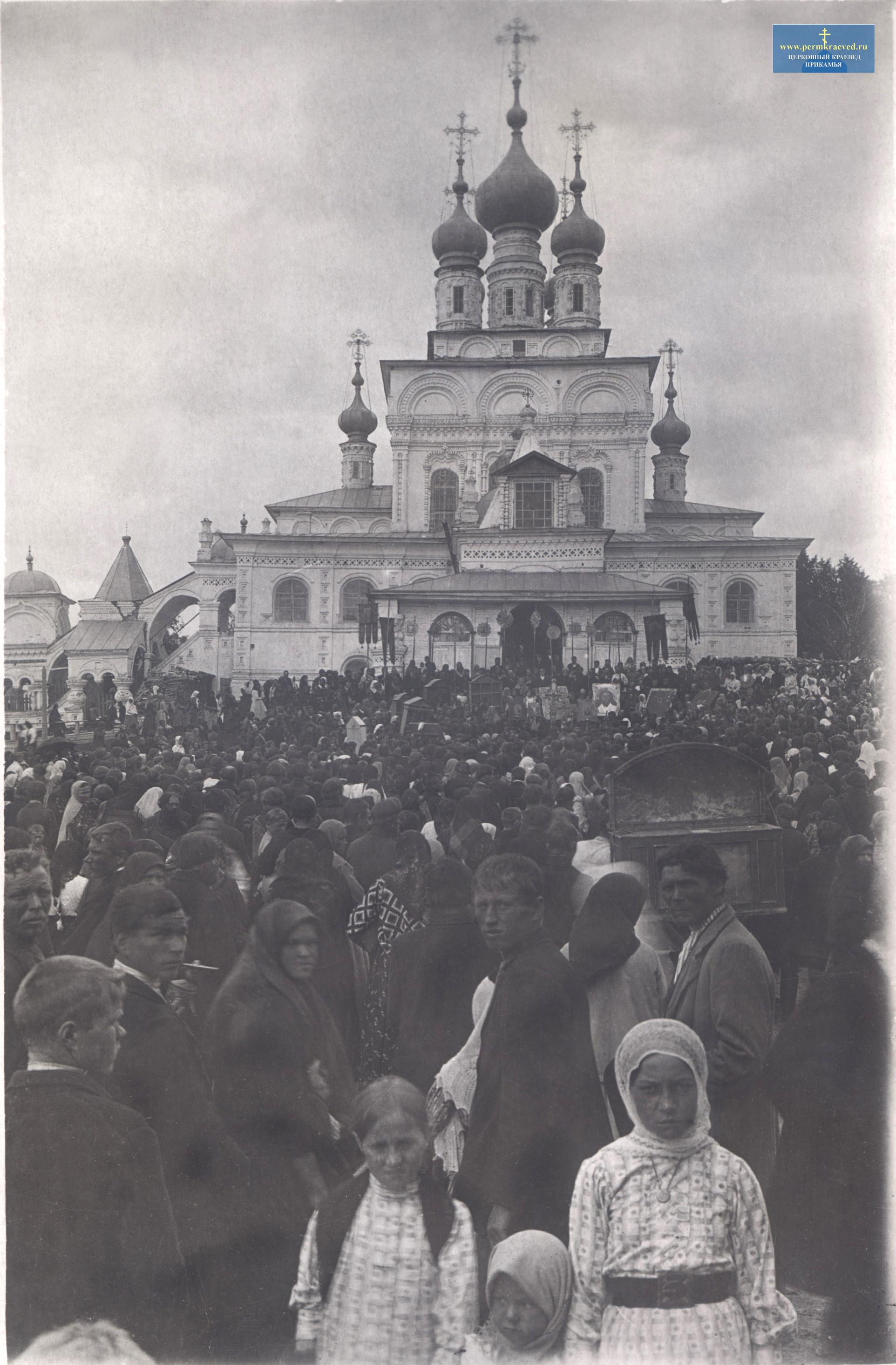 На Соборной площади. Троицкий собор