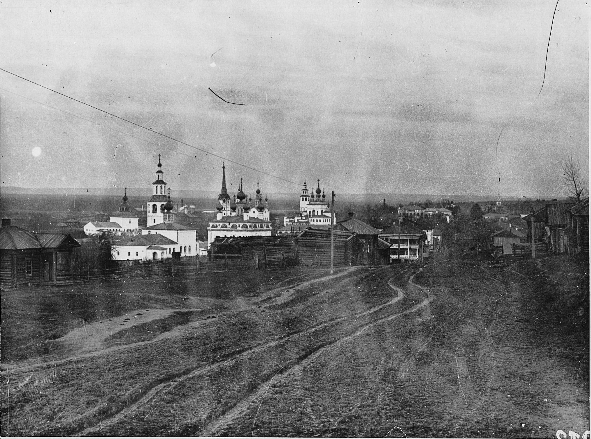 Панорама города. 1895