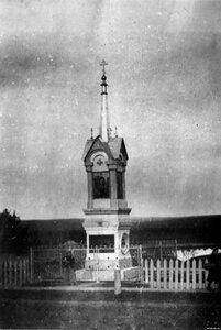 Первый памятник в Оханске. Единение царя с народом